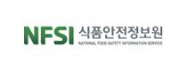 식품안전정보원